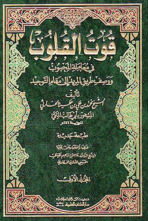 abdullah_mesud_hidir-yuzakidergisi-haziran2015-1