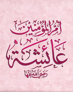 abdullah-mesud_hidir_1-yuzakidergisi-temmuz2015
