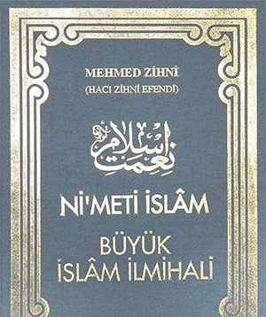 abdullah-mesud_hidir_4-yuzakidergisi-temmuz2015