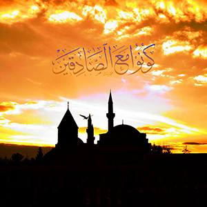 mevlana__yuzakidergisi-agustos2015